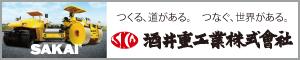 bnr_sakai