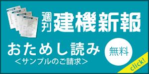 bnr_side_otameshi