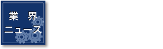 icon_news