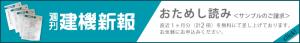 bnr_otameshi-2019