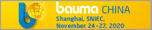 baumaCHINA20-Besucher-300x60-E-stat